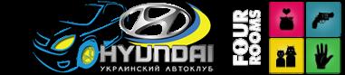 Hyundai Club Ukraine Kiev ( Хюндай Клуб Украина Киев | Хюндай Клуб Україна Київ )