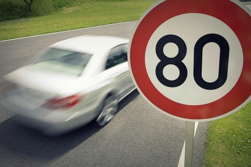 превышение скорости менее чем на 20 км изумлении